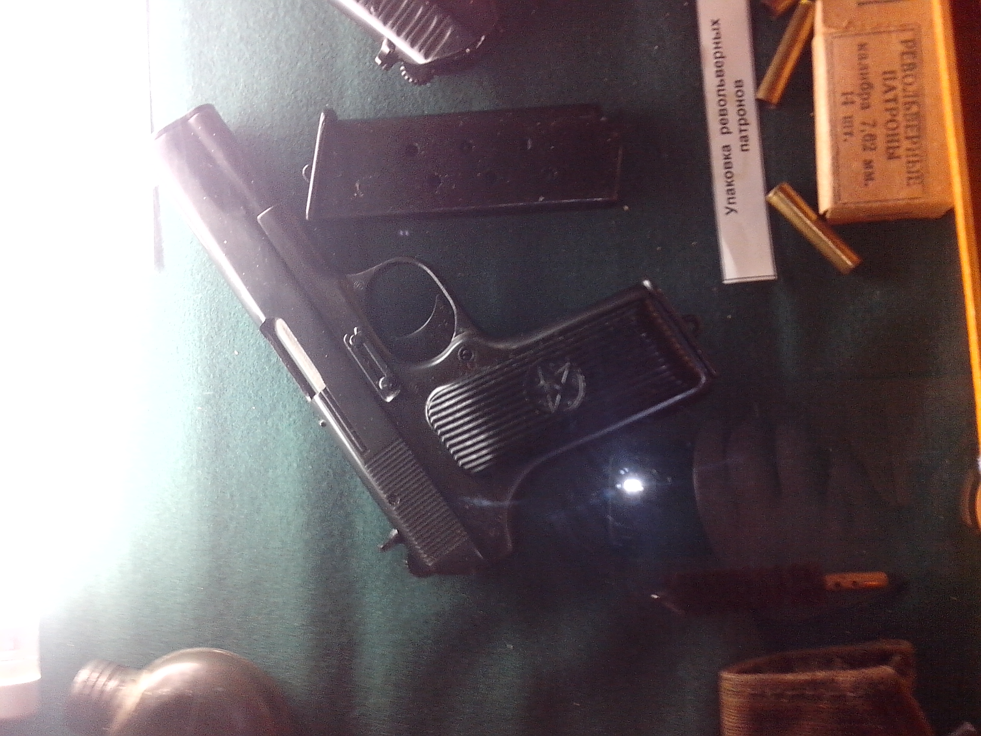 пистолет ТТ (Тульский Токарев)