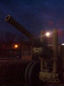 Корпусная пушка А-19