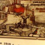 плакат с бронепоездом