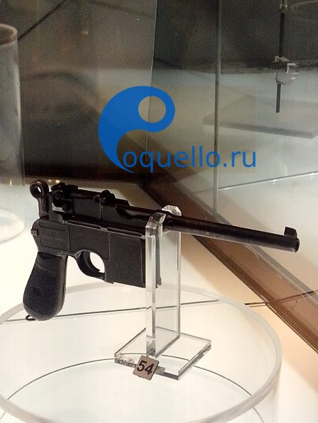 Музей оружия Тула, пистолет Маузер