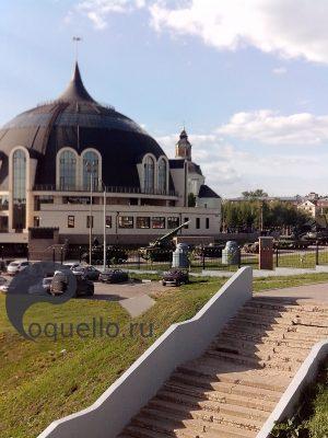 Музей оружия 2017, вид с моста.