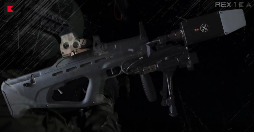 rex 1 shot-gun