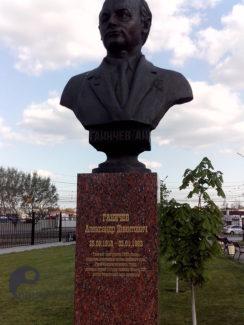 Музей оружия Тула, памятник Ганичеву А.Н.