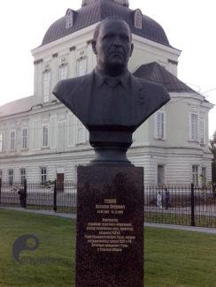 Музей оружия Тула, памятник Грязеву В.П.