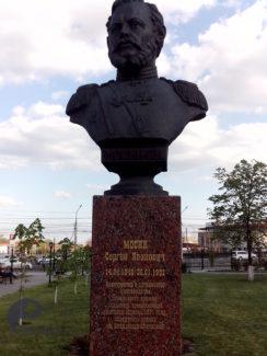 Музей оружия Тула, памятник Мосину С.И.
