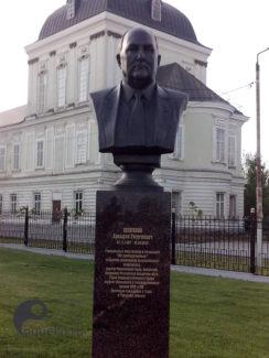Музей оружия Тула, памятник Шипунову А.Г.