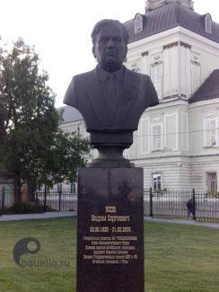 Музей оружия Тула, памятник Усову В.С.