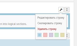 menu-string-editor