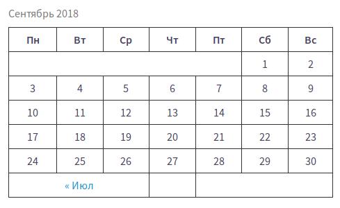 wp_calendar_widget